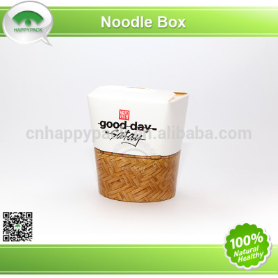 New design disposable printed paper donerbox
