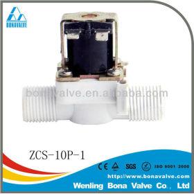 water/ liquid solenoid valve ( PVC)