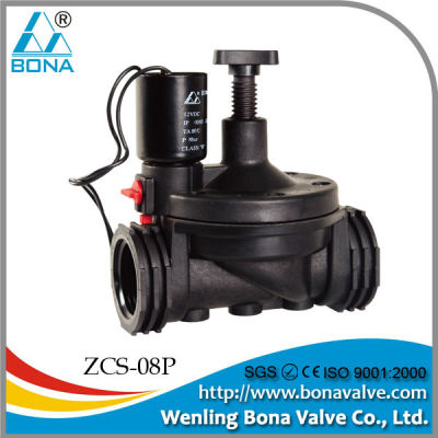 electronic water valve (ZCS-08P)