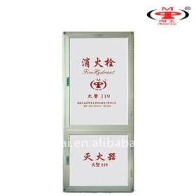 fire hose cabinet,mintai fire hose cabinet/box