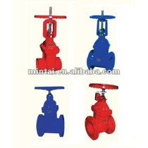 cast iron gate valve and sluice valve,gate valve of Mintai