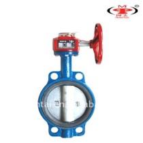 signal butterfly valve