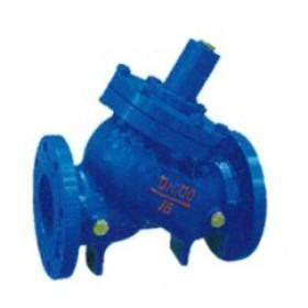 multi-functional check valve