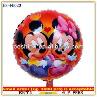 cartoon foil balloon