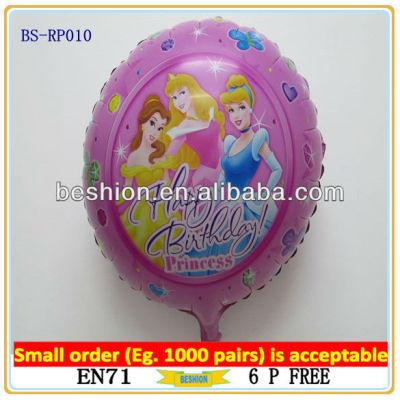 mini foil balloons