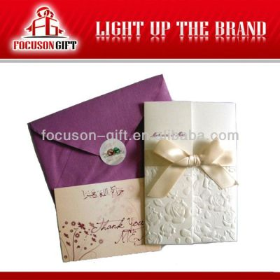 Customized Printing birthday invitation card