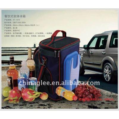 18L portable fridge XT-1014A