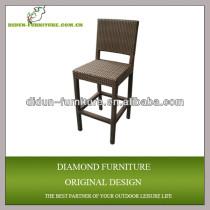 Aluminium commercial bar stool