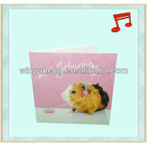 lovely invitation speaking greeting card for baby's birthday