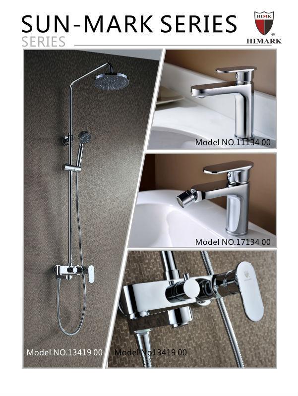HIMARK single handle UPC basin faucet mixer tap