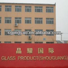 high quality mirror glass