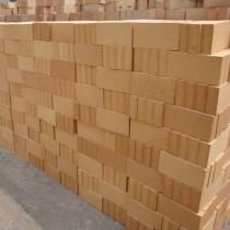 Cement Refractory Cement Bricks Fire Brick