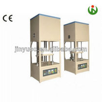 CE Muffle furnace 1700Mini laboratory heat treatment Furnace