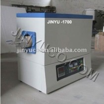 Lab tube Furnaces with Embedded Heating Elements