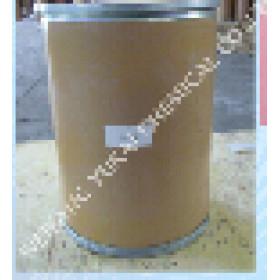 Carbohydrazide(1,3-Diaminourea)