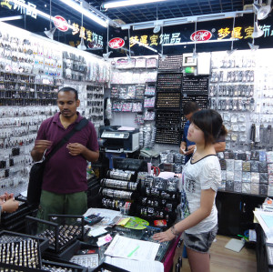 Cosmetic Tools Items Market Visit