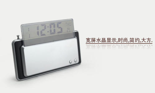Wholesale ZJ-73  Hight Quality Digital Calendar Clock With FM, Music, Temperature,Timer Function