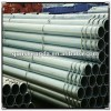 quality S235 EMT Steel Pipe