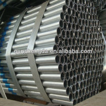 BS/ASTM hot dipped galvanized steel pipe