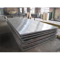 astm cold rolled 304 supper mirror stainless plate