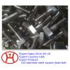 310 square head bolt