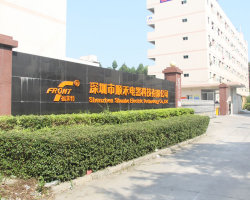 Shenzhen Shunhe Electric Technology Co.,LTD