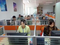深圳市芯飞红科技有限公司