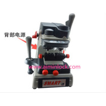 High-grade Vertical Key Copy Machine (110V, 220V)