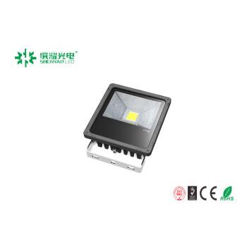 20W Die-casting aluminum body LED flood light series-C