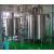 Enzyme hydrolysis tank