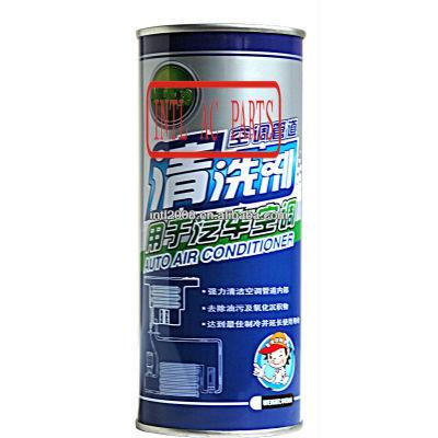 Um/c cleaner para o auto sistema de ar condicionado