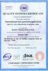 Qualidade Certificado do Sistema