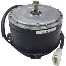 Universal Auto Radiator Condenser cooling fan motor 160W 12v 24v