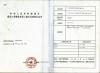 Importação e exportação de bens costumes certificado de matrícula declaração