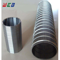 Wedge Wire Screen Tube Factory