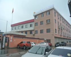 Hangzhou Tianlong steel cylinder co.,ltd