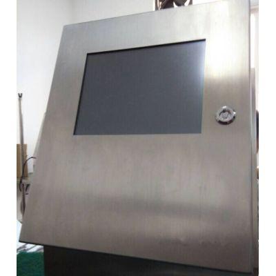 Ink-Jet Code Printing Machine(BL-800-PM)