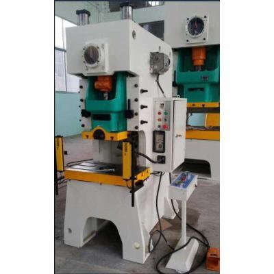 1100KN Punch Machine (BL-1100-PM)