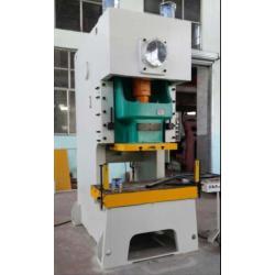 1250KN Punch Machine (BL-1250-PM)