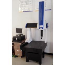 Medición por Coordenadas de la Máquina (BL-500-CMM)