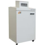 Professional Office Paper Shredder SP1001C