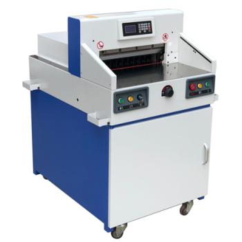 Paper cutting machine  HC-490