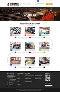 津铝铝制品-生产流程