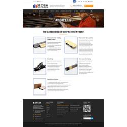 津铝铝制品-产品表面处理