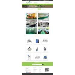 沁园春电子烟-工厂展示
