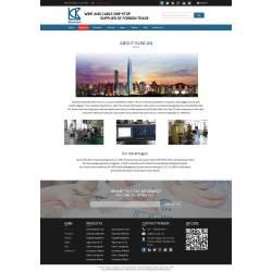 深圳市坤灿电子有限公司-关于我们