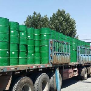 Supply high purity soybean Lecithin powder