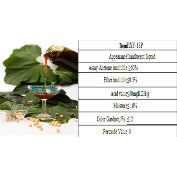 Soja lecitina de líquido alta pureza y el mejor en el alibaba ( cas : 8002 - 43 - 5 )