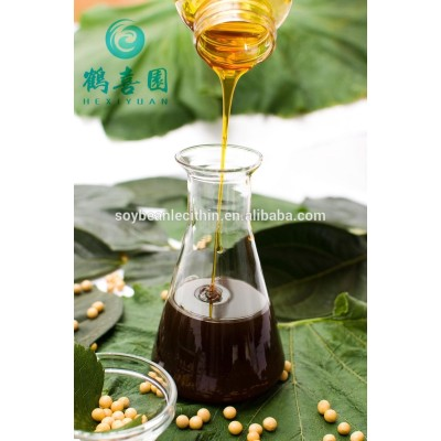 GMP factory supply Soya Lecithin with competitive price