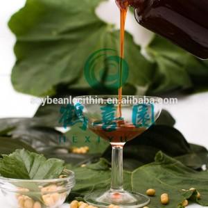 China Manufacturer Halal Food ingredients